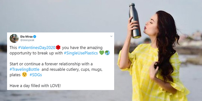 Valentine's Day 2020: Break-up With Single-Use Plastic And Start A Relationship With Eco-friendly Alternatives, Appeals Actor Dia Mirza