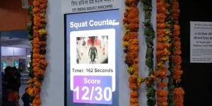 Fit India Program: Perform 30 Squats In 180 Seconds To Get A Free Platform Ticket At This Railway Station In Delhi
