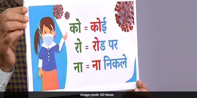 Prime Minister Narendra Modi urged the country's 1.3 billion citizens to stay indoors and follow the lockdown to protect themselves from the fast-spreading coronavirus