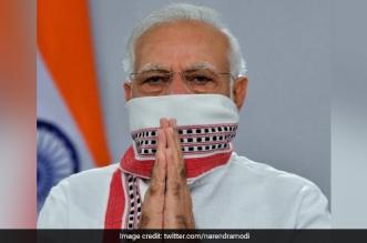 Prime Minister Narendra Modi Lauds Children For Creating Awareness About Coronavirus Through Game, Song