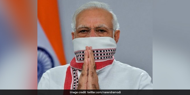 Prime Minister Narendra Modi Lauds Children For Creating Awareness About Coronavirus Through Game, Song