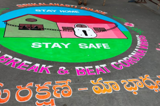 Stay Home, Stay Safe: In Andhra Pradesh's Chittoor, Police Use Art To Create Awareness About Coronavirus