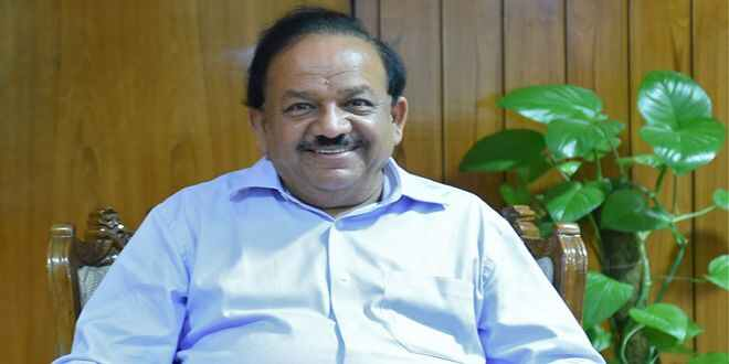 India's Micro Identification, Mass Isolation And Quick Treatment Prevent Large Scale Spread Of COVID-19: Harsh Vardhan
