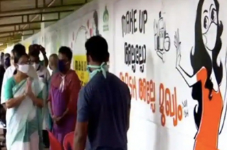 Fight Against Coronavirus Pandemic: Kerala Launches'Break The Chain' Awareness Campaign