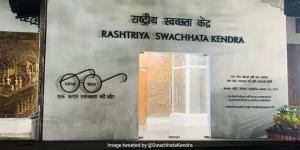 Cleanliness Drive Has Been A Big Support In Fight Against Coronavirus, Says PM Narendra Modi As He Inaugurates Rashtriya Swachhata Kendra