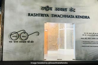 Cleanliness Drive Has Been A Big Support In Fight Against Coronavirus, Says PM Narendra Modi As He Inaugurated Rashtriya Swachhata Kendra