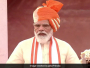 'About 5 Crore Women Have Got Sanitary Pads At Rs. 1', Says PM Modi In His Independence Day Speech, Twitterati Praise