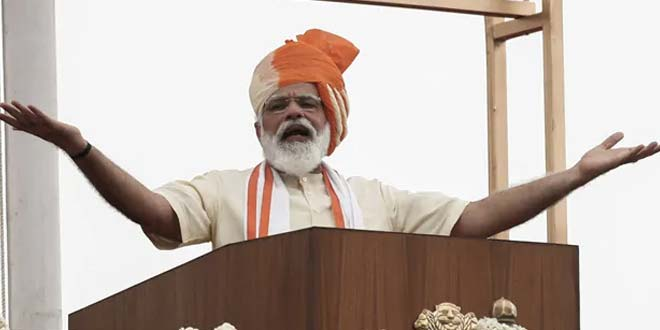 Independence Day 2020: PM Modi Announces National Digital Health Mission, Discusses Development Of COVID-19 Vaccine