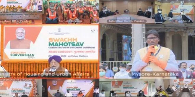 Swachh Survekshan 2020 Results: Hardeep Singh Puri Announces Winners, Follow The Highlights