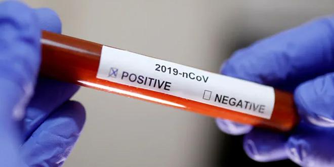 dettol pregnancy test negative images