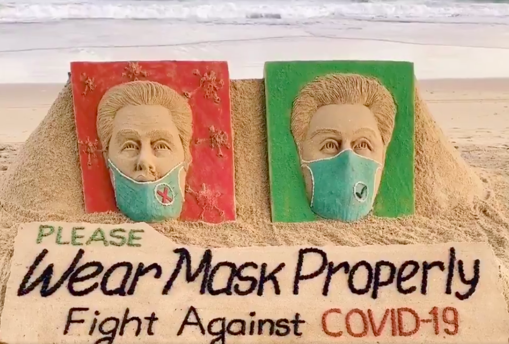 'Please Wear Mask Properly And Help Fight COVID-19', Sand Artist Sudarsan Pattnaik's New Artwork