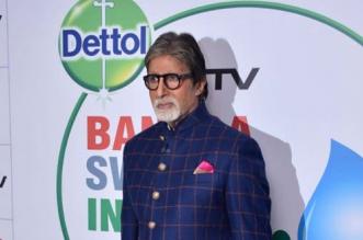 12 घंटे का #SwasthyaMantra टेलीथॉन : बनेगा स्वस्थ इंडिया अभियान के एम्बैसेडर अमिताभ बच्चन ने तय किया सातवें सीजन का एजेंडा