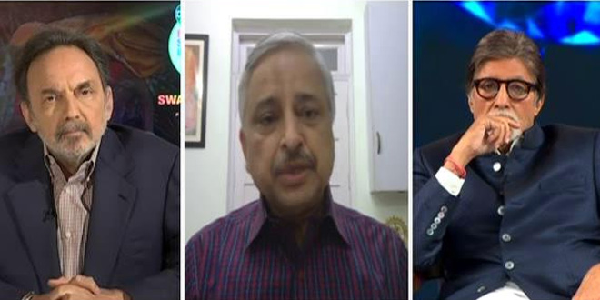 अमिताभ बच्चन और एम्स के निदेशक ने #SwasthyaMantra Telethon में कोरोना वैक्सीन पर की चर्चा