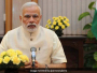 World Food Day: MSP, Government Procurement Important Part Of Country's Food Security, Says Prime Minister Narendra Modi