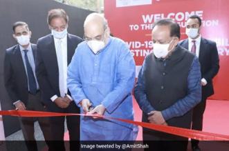 Union Home Minister Launches Mobile RT-PCR Laboratory In Delhi
