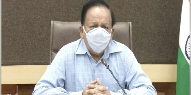 India Has Put To Use Significant Scientific Calibre In Response To COVID-19 Pandemic: Union Minister Harsh Vardhan