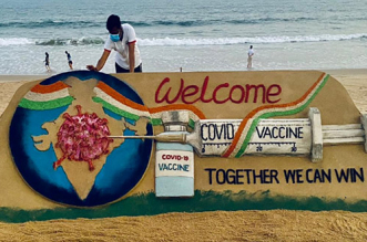 Sand Artist Sudarsan Pattnaik Welcomes India's Coronavirus Vaccination Drive With His Sand Art And A Message 'Together We Can Win'