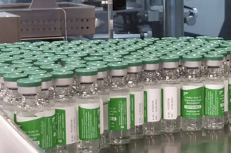 COVID Vaccination: Increase Interval Between Two Doses Of Covishield To 4-8 Weeks, Centres Tells States