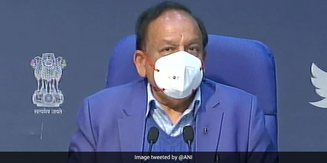 Union Health Minister Harsh Vardhan Launches Integrated Health Information Platform