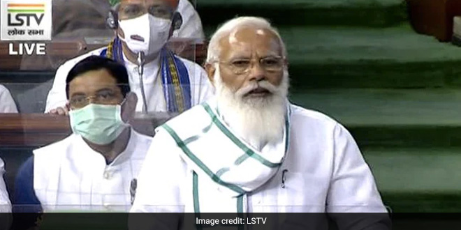 Those Who Get Jabbed Become 'Baahubali'; Over 40 Crore People Vaccinated Against COVID: PM Modi