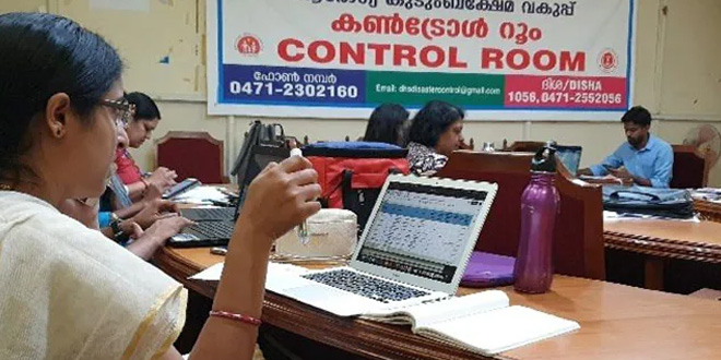 Central Teams Recommend Tracing, Containment, Augmented Healthcare Facilities To Overcome Kerala COVID-19 Crisis