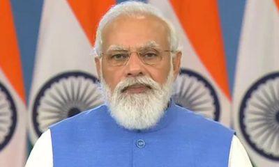 PM Modi Launches Ayushman Bharat Digital Mission, Digital Health ID For All