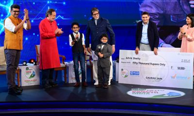 Press Release: It Is Inspiring To See Children Use Imagination, Creative Thinking And Technology With An Aim To Make India Swasth: Amitabh Bachchan
